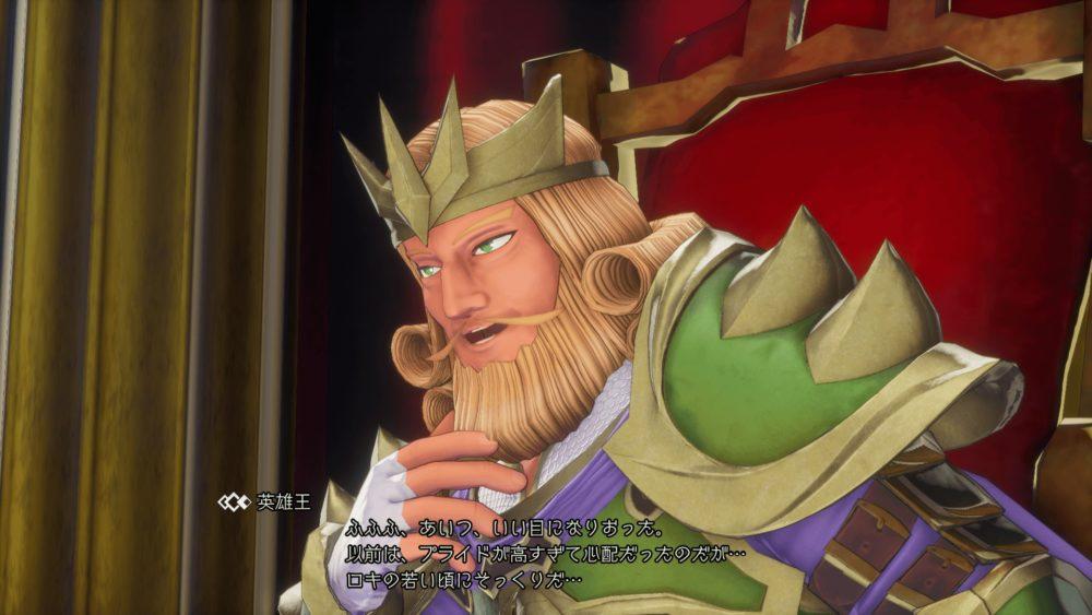 聖剣伝説3声優の大塚昭夫