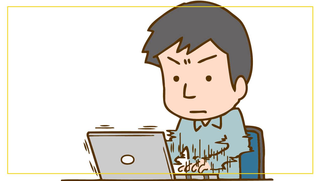 うっつんのブログ~blog~