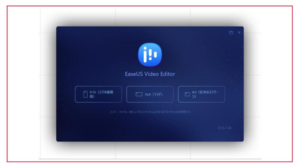 インスタやTikTokにおしゃれな動画を投稿する方法