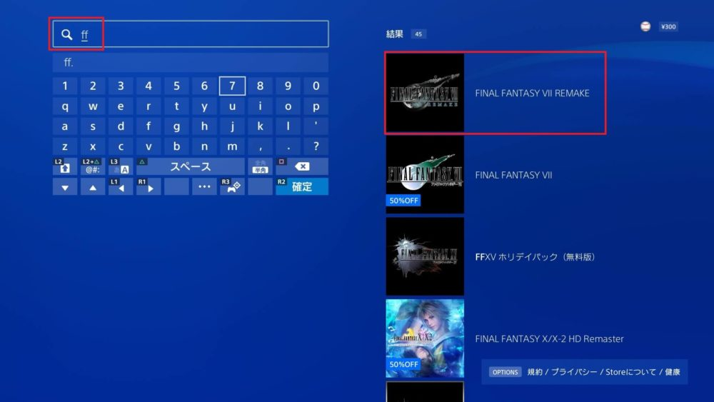 【PS4】PlayStation Store検索:FF7R