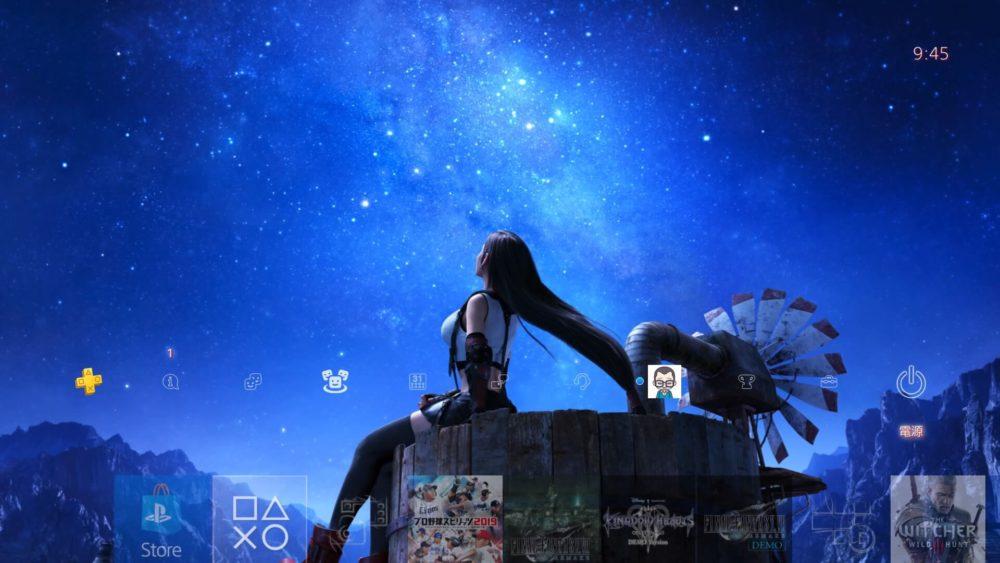 【PS4】FF7リメイクティファのテーマ無料ダウンロード